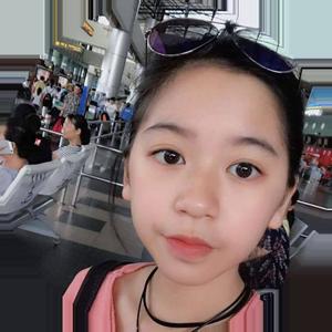 Vũ Hoàng Quỳnh
